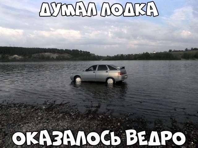 Автовсячина от БрОдЯгА за 10 сентября 2018-40 фото-