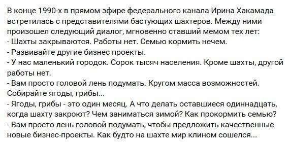 В Госдуме предложили россиянам зарабатывать охотой и собирательством-5 фото-