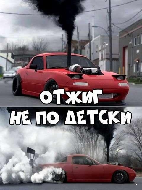 Автовсячина от БрОдЯгА за 27 сентября 2018-40 фото-