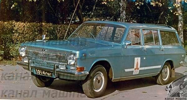 Автомобили Олимпиады-80-34 фото-