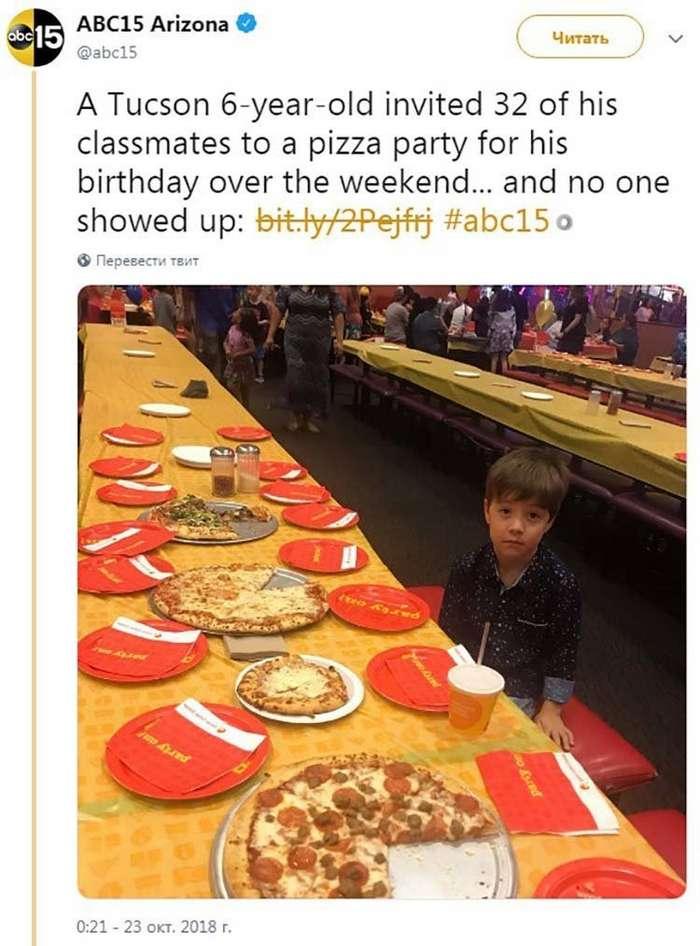 Паренёк был расстроен, когда гости не соизволили прийти на его 6-й день рождения