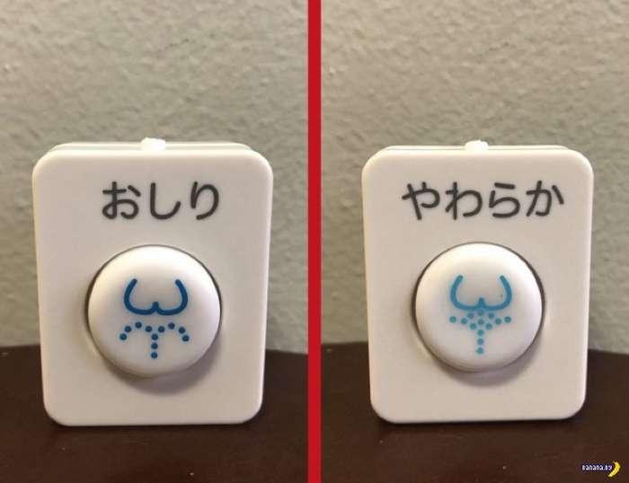 В Японии появились карманные биде