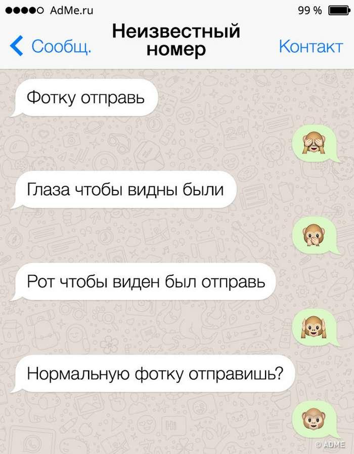 14СМС отлюдей, которые свободно говорят натрех языках: сарказма, юмора иостроумия