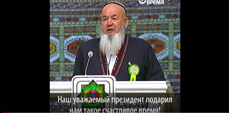 -Слава Покровителю!-: совещание в Туркменистане превратилось в соревнование по восхвалению Аркадага-4 фото + 1 видео-
