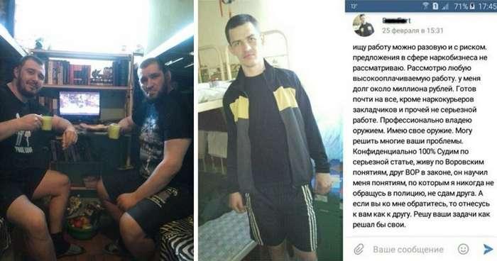 Тюрьма Pictures представляет: что выкладывают в сеть действующие заключенные-18 фото + 2 видео-