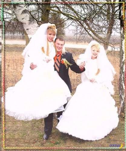 Свадебные кошмары - 64