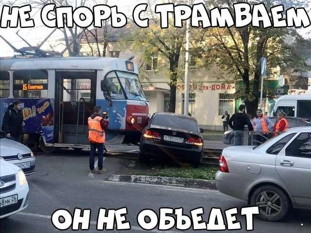 Автовсячина от БрОдЯгА за 01 ноября 2018-40 фото-