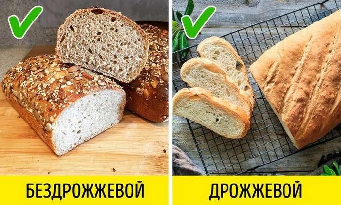 Популярные мифы о еде-11 фото-