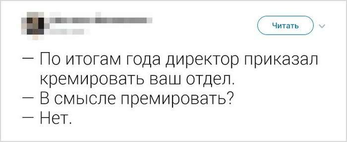19метких шуток, которые поймут толькоте, кто говорит по-русски