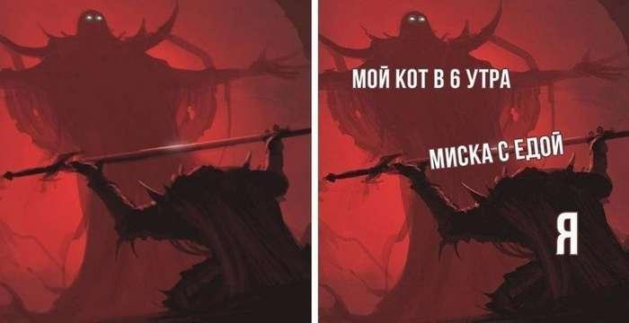 Мем про повелителя и подданного с мечом научит вас проявлять уважение-14 фото-