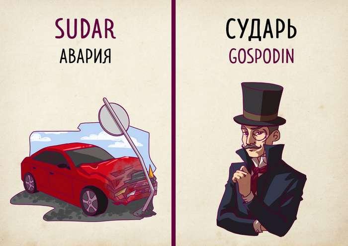 19доказательств того, что сербский язык— это русский наоборот