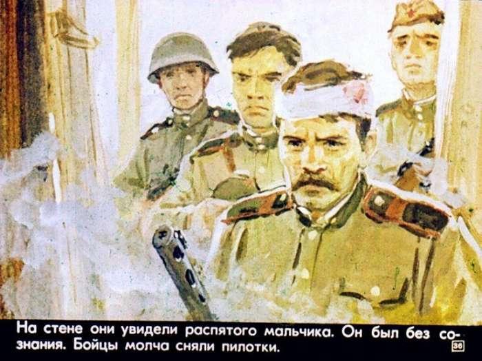 Подвиг Александра Колесникова. Диафильм-54 фото-