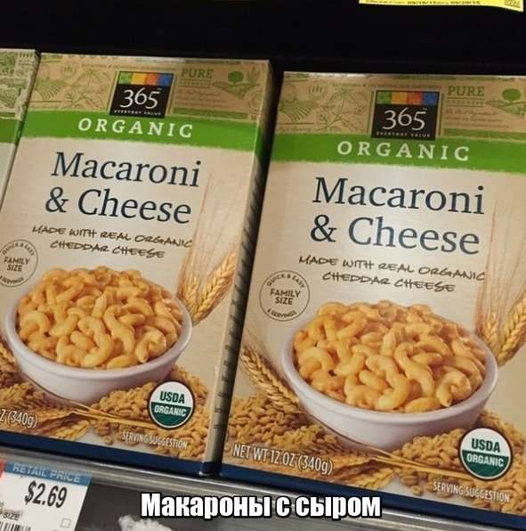Необычные продукты, которые можно увидеть на полках магазинов в США-13 фото-