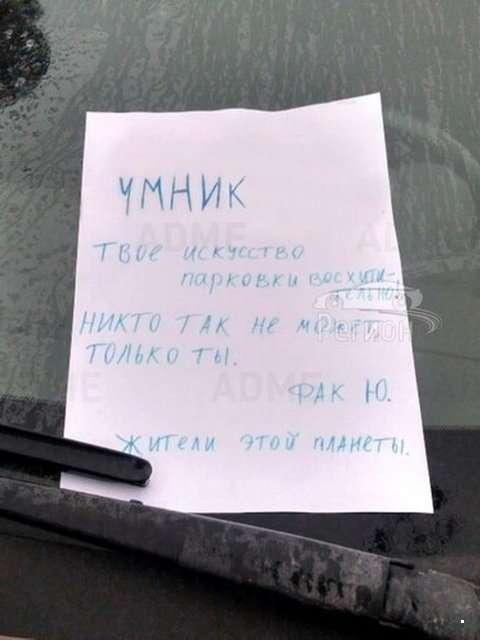 Автовсячина от БрОдЯгА за 20 ноября 2018-40 фото-