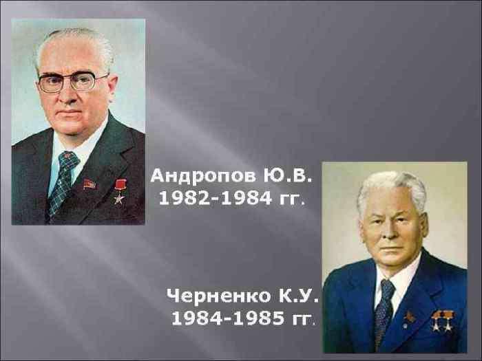 Редкие недуги, которым страдали советские вожди