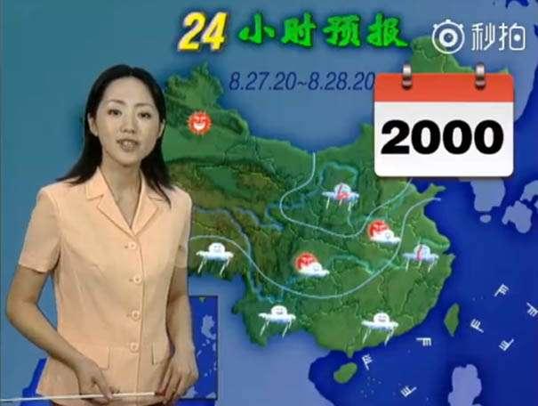 Китаянка 22 года ведет прогноз погоды и за это время не изменилась