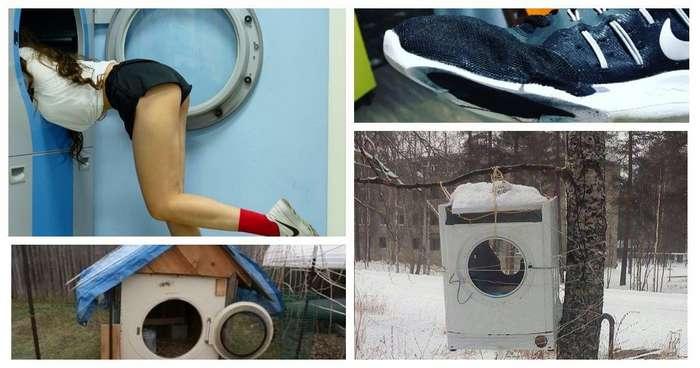 А вы издеваетесь над своей стиральной машинкой?
