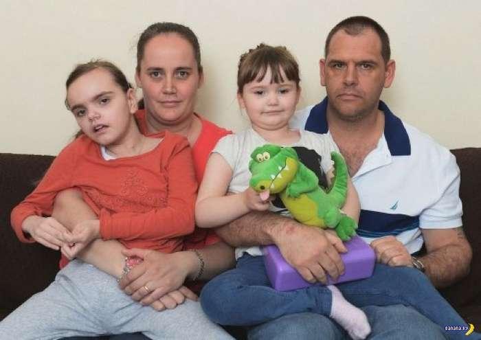 В UK требуют стерилизовать семейную пару