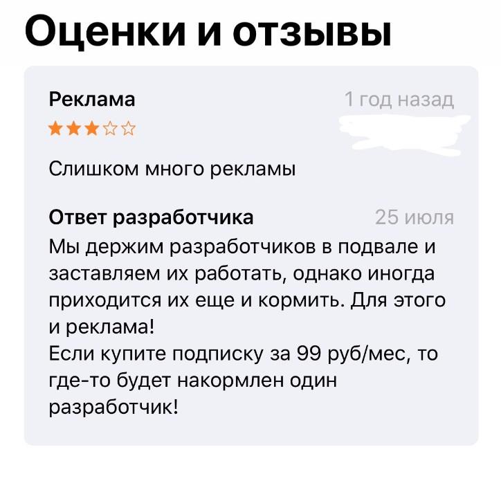 Скриншоты прикольных комментариев из сети