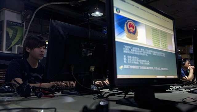 В Китае начали платить за доносы о фейках и нелегальном контенте (1 фото)