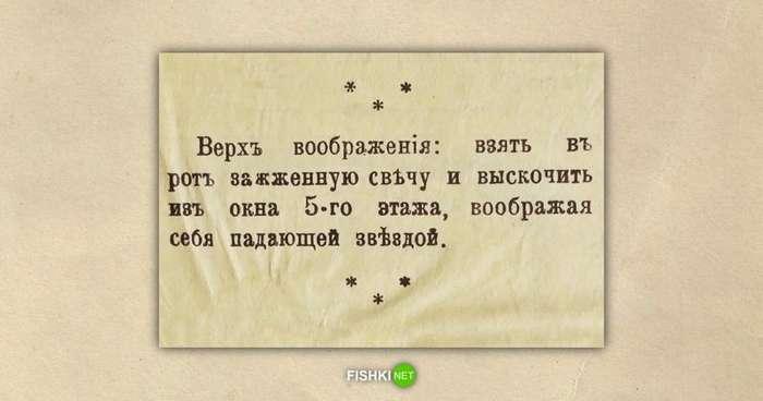 100 лет назад: Авито наших прадедов (22 фото)