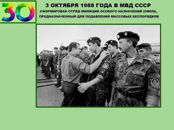 30 летние юбиляры-17 фото-