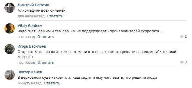 Верховный суд Якутии поддержал борьбу с трезвостью в местном селе-6 фото-