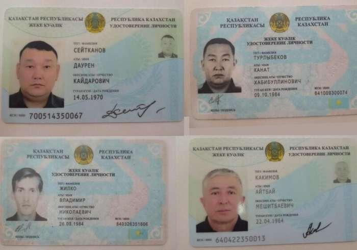 Когда в России отменят внутренние паспорта-4 фото-