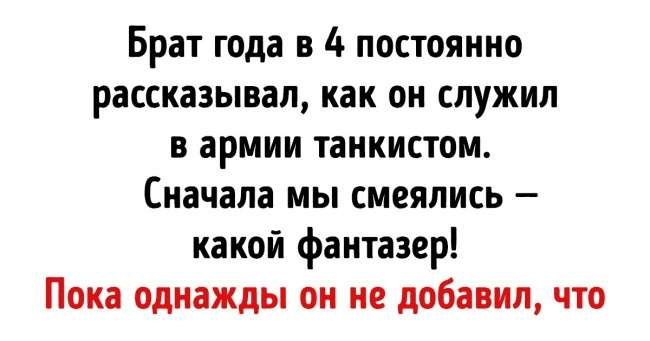 25жутковатых детских цитат отчитателей Chert-poberi.ru, которым нет логического объяснения