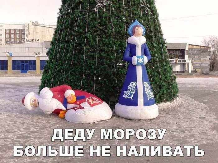 Новогодние приколы-21 фото-