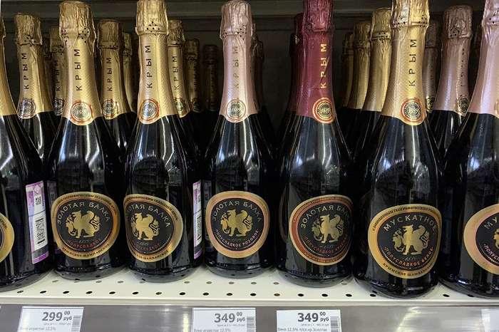 Цены на крымское вино и шампанское в самом Крыму