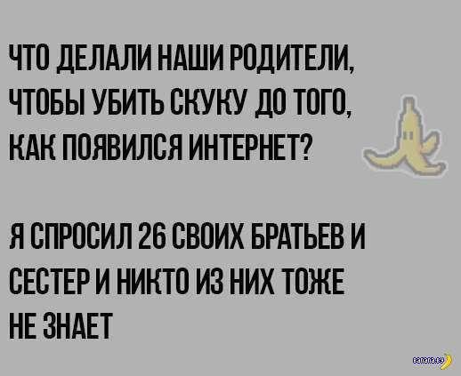 Яжематерьное - 26