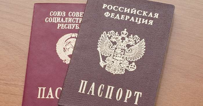 За советский паспорт: жительницу Читы оставили без гражданства-3 фото-
