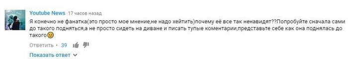 Вассерман высказался о своём участии в клипе Бузовой-5 фото + 1 видео-