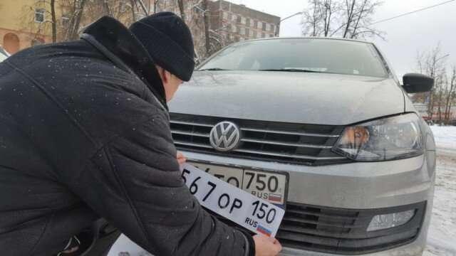 Как автовладельцы борются с передвижными камерами ГИБДД-1 фото-