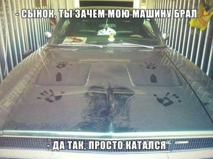 Мужской юмор не для моралфагов-25 фото + 1 гиф-