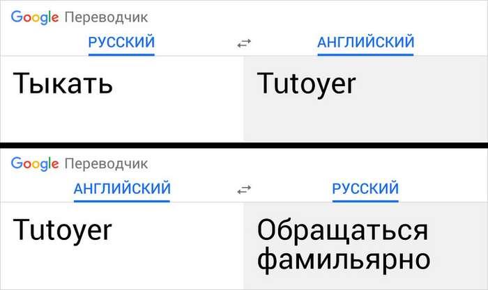 13русских слов, которых нет ниводном другом языке мира
