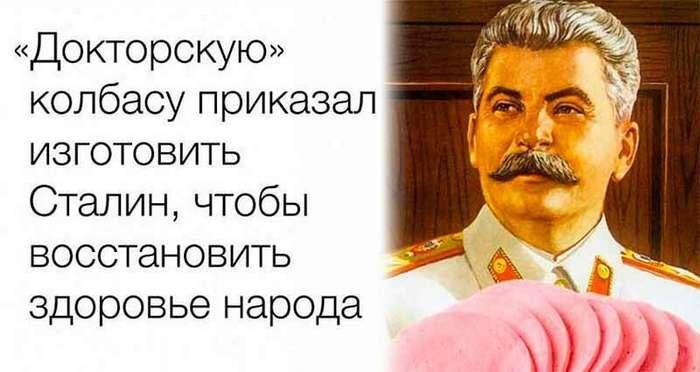 Советские продукты ☭ — История докторской колбасы (6 фото)