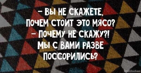 Анекдоты из Одессы юмор