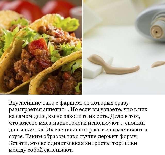 Как создают еду для рекламы