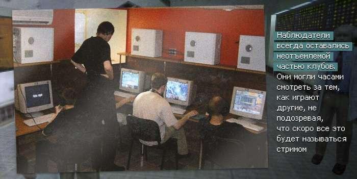 Воспоминания о компьютерных клубах 90-х и 2000-х