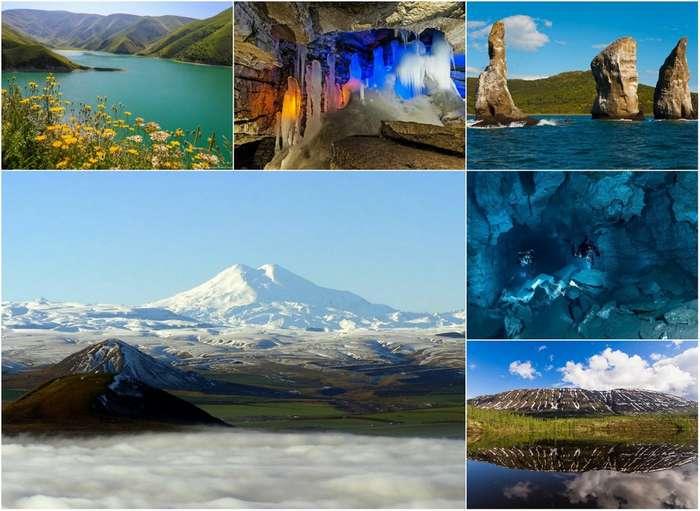 Красивейшие природные достопримечательности России
