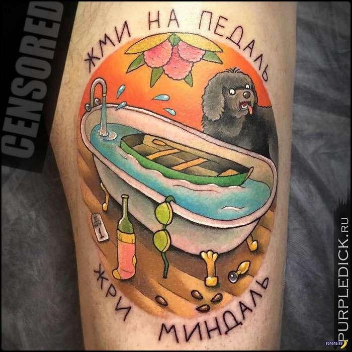 Татуировки на зависть - 114 - Purpledick