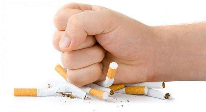 Не курю с той самой поры