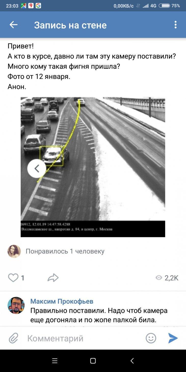 Скриншоты смешных комментариев