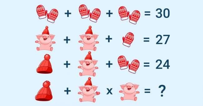 загадка по картинке со свиньями шапками и варежками картинка висят