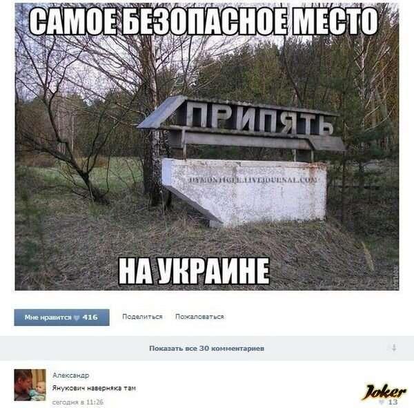 Прикольные комментарии из соцсетей от Андрей Груманцев за 31 января 2019-35 фото-