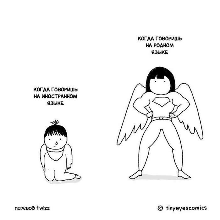 Китаянка рисует комиксы и показывает разницу между востоком и западом, которая кроется в мелочах                     (21 фото) интересное