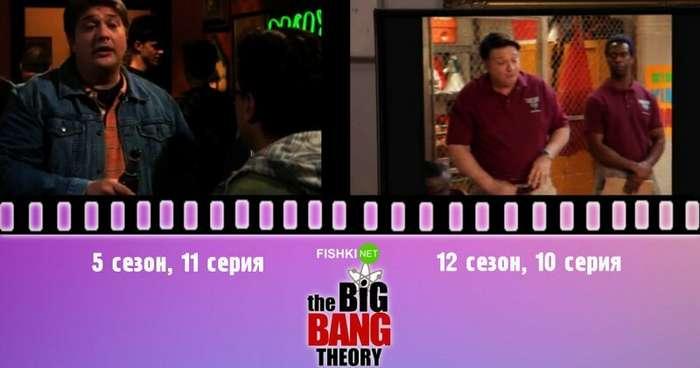 Интересные факты о Теории Большого взрыва, которые оценят любители сериала (9 фото)