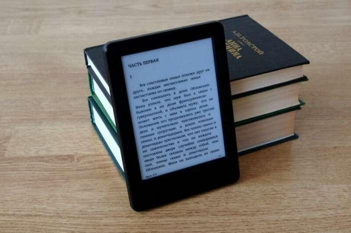 Одну электронную копию книги в одни руки! (1 фото)
